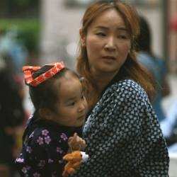 Japan Birthrate Crisis