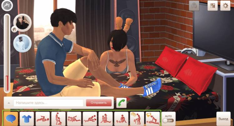 A screenshot of the online sex game Yareel shows two players getting intimate on a bed.