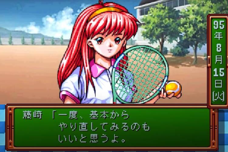 A screenshot of dating simulator Tokimeki Memorial.