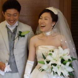 Image of Japanese Couple Happily Getting Married