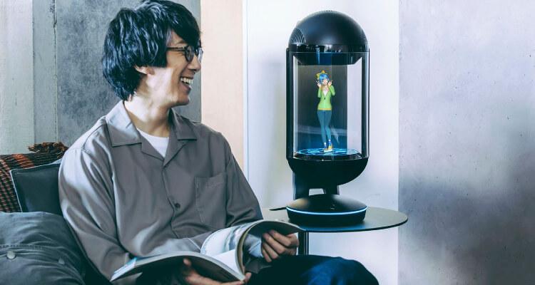 Gatebox hologram companion