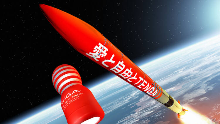A digital rendering of a TENGA sex toy next to a TENGA rocket in space.