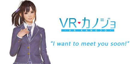 Screenshot of 'VR Kanojo' header